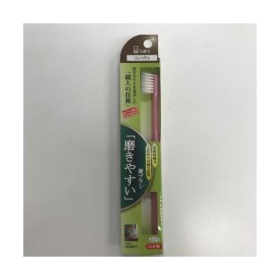 【セット販売】ライフレンジ 磨きやすい歯ブラシ先細 1本×3個セット