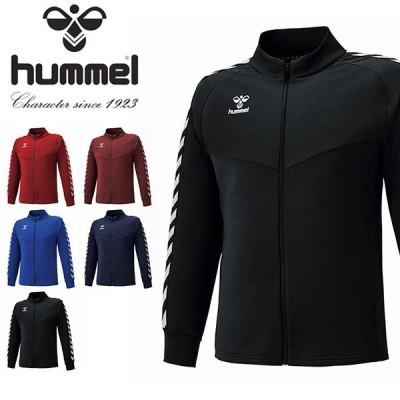 ヒュンメル ジャージ ジャケット hummel メンズ チームウォームアップジャケット トレーニング ウェア 2021春夏新作 HAT2098