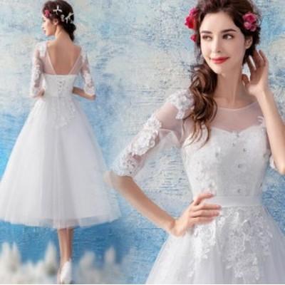 ホワイト ドレス ウェデイングドレス 5分袖 レース エレガント ブライダルドレス 結婚式 花嫁 ミモレ丈 Aライン パーティードレス