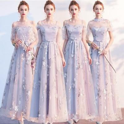 ブライズメイド ドレス 立ち襟 ロングドレス 花嫁の介添えドレス カラードレス aラインワンピース 結婚式 二次会 パーティー 演奏会 発表会 披露宴 コーラス衣装