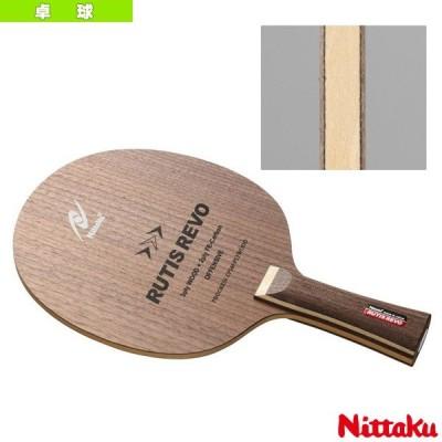 ニッタク 卓球ラケット  ルーティスレボ/RUTIS REVO/フレア(NC-0430)
