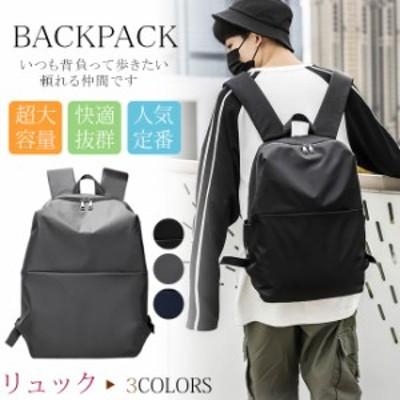 多機能リュック メンズ バック ビジネスバッグ ビジネス カジュアル 大容量 リュックサック バッグ 鞄 PCバッグ パソコン
