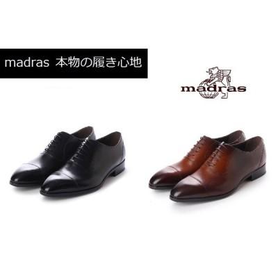 送料無料 madras マドラス 高級革靴 紳士靴 本物の履き心地 本革 メンズビジネスシューズ 新品 M381 取り寄せ