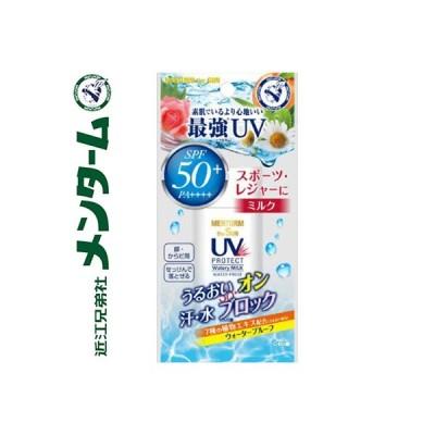 メンタームザサン パーフェクトUVミルク SPF50+/PA++++ 35g / 近江兄弟社 メンターム