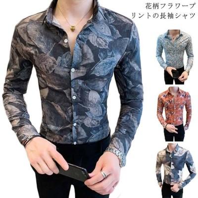 アロハシャツ メンズ ハワイ 長袖 花柄 ボタニカル ファッション 総柄 男性用 長袖シャツ カジュアルシャツ オックスフォードシャツ ボタンダウンシ