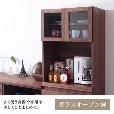 レンジ台 食器棚 キッチン収納 カスタム 日本製 完成品