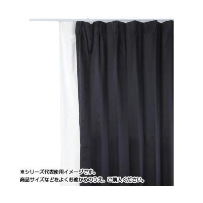 代引き不可 ※受注生産 防炎遮光1級カーテン ブラック 約幅100×丈185cm 2枚組   4549081706389