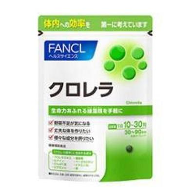 ★純正品/送料無料★ファンケル クロレラ(1袋(900粒))