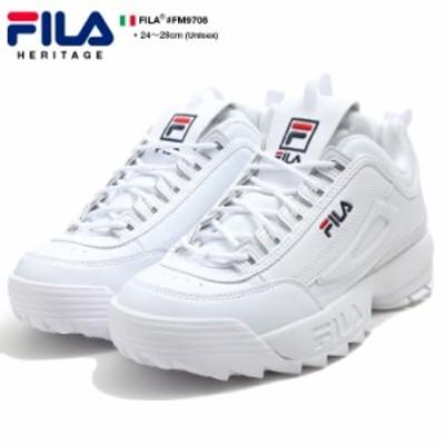 フィラ FILA DISRUPTOR2 ディスラプター ダッドスニーカー ダッドシューズ テクノシューズ ローカット 靴 メンズ レディース 白 b系 ヒッ