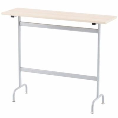 リフレッシュハイテーブル W1200×D400 ナチュラル RFRT-HT1240N アールエフヤマカワ RFyamakawa 商談 会議室 打ち合わせ 休憩室 コーヒーテーブル オフィス家具