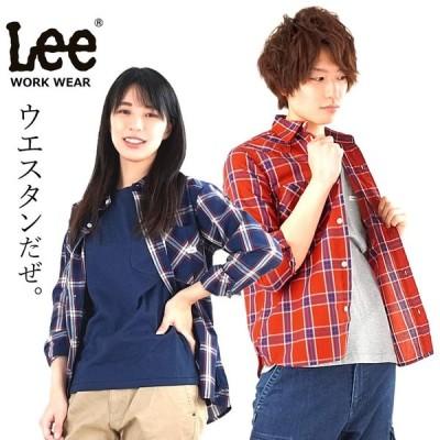 Lee シャツ 長袖シャツ ネルシャツ ウエスタンチェックシャツ 飲食店 サービス業 ユニフォーム メンズ&レディース  LCS46006 LCS43006