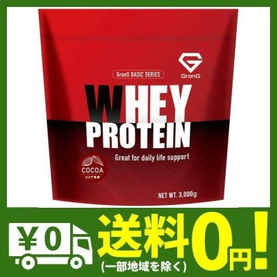 GronG(グロング) ホエイプロテイン100 ベーシック ココア風味 3kg