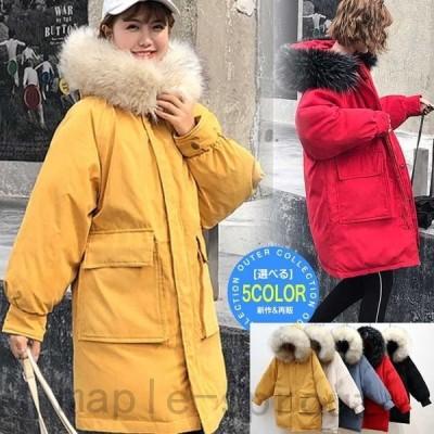 高品質を使用 見た目はオシャレ、中身はダウン 韓国ファッション あったか 防寒対策 大きいめ