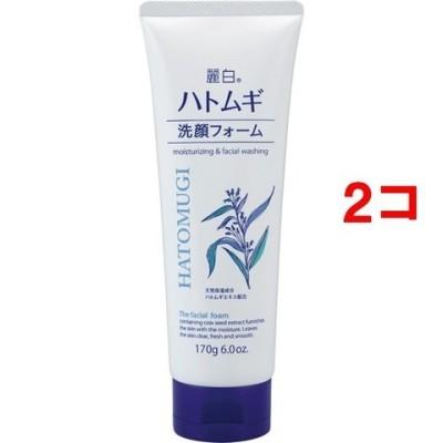 麗白 ハトムギ洗顔フォーム (170g*2コセット)