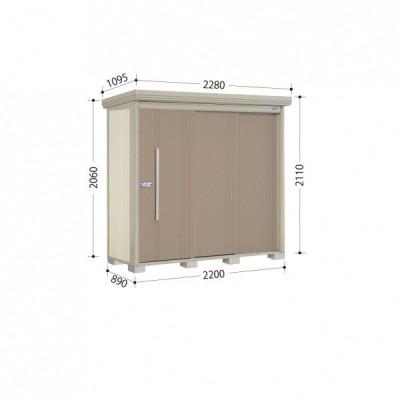 物置 屋外 おしゃれ タクボ物置 ND/ストックマン ND-2208 一般型 標準屋根 『追加金額で工事可能』 カーボンブラウン
