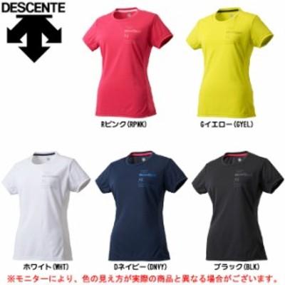 DESCENTE(デサント)サンスクリーン ハーフスリーブシャツ(DMWLJA62)Move Sport スポーツ  レディース