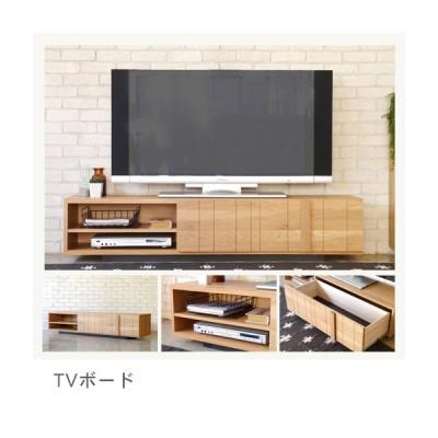 テレビボード テレビ台 テレビボード ローボード ロータイプ AVボード TV台 TVボード テレビラック 北欧 木製 木目
