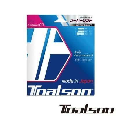 Toalson マルチパフォーマンス2 130 Multi Performance II 130 7383010 トアルソン 硬式テニスストリング