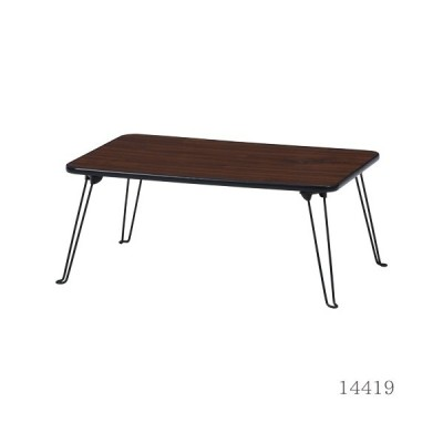 折りたたみ ローテーブル ちゃぶ台 ブラウン 幅75cm ×3個セット