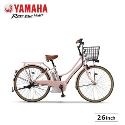 電動アシスト自転車 完全組立 パス アミ ヤマハ 26インチ 2020 pa26a