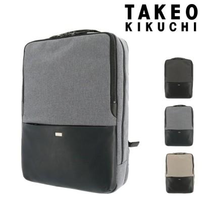 タケオキクチ リュック オーランド メンズ753712 TAKEO KIKUCHI | リュックサック バックパック スクエア 軽量 ビジネスリュック 本革 レザー  [PO5]