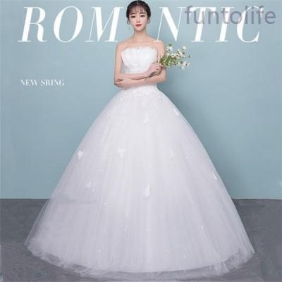 格安ウエディングドレスドレス二次会花嫁ウェディングドレスフォーマルパーティードレスオシャレロング丈白いドレス結婚式ビスチェ大きいサイズ