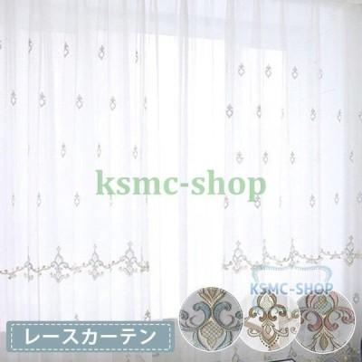 レースカーテン 一枚 リーフ柄 植物 カーテン UVカット オーダーカーテン 北欧 オーダー 刺繍  幅60cm〜150cm 丈60cm〜260cm