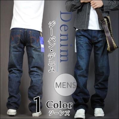 メンズ 男性 ボトムス ズボン パンツ ジーンズ ジーパン デニムパンツ 大きいサイズ ゆったり ネイビー 大きいサイズ カジュアル