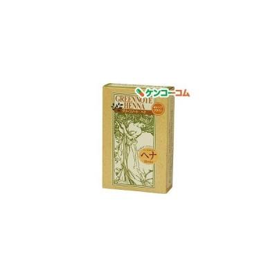 グリーンノート ヘナ ハーバルカラー オレンジブラウン ( 100g )