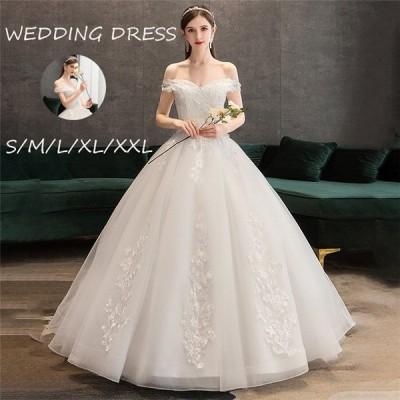 送料無料 ウェディングドレス 結婚式 二次会 ホワイト 花嫁 ウェディング プリンセスドレス 白ドレス ロングドレス 披露宴 編み上げ ウエディングドレスxyjx12