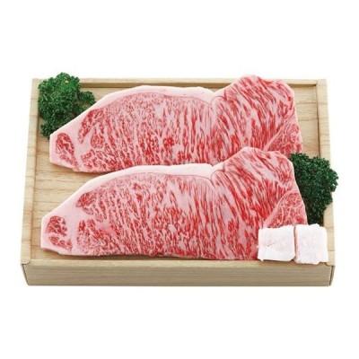 内祝い ギフト 杉本食肉産業株式会社 飛騨牛サーロインステーキ用 2枚 (メーカー直送 送料無料 代引不可 出産内祝い 結婚 入学祝 ギフト)