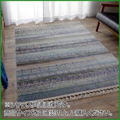 送料無料 トルコ製 ウィルトン織カーペット ボーダータイプ 『ケール』 約133×190cm 2349529 b03