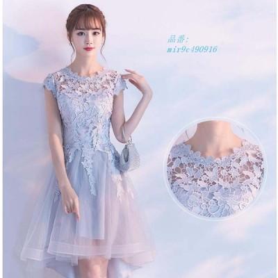 学生 プリンセスライン マント 可愛 ケープ 素敵 ブライダル パーティードレス 二次会 ウェディングドレス 花嫁 ワンピース大きいサイズ 結婚式