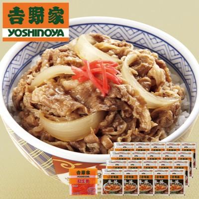 吉野家 牛丼の具20袋+紅生姜