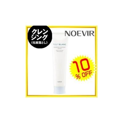ノエビア トゥブラン 薬用 クレンジングフォーム 120g 医薬部外品 自然派基礎化粧品透明感
