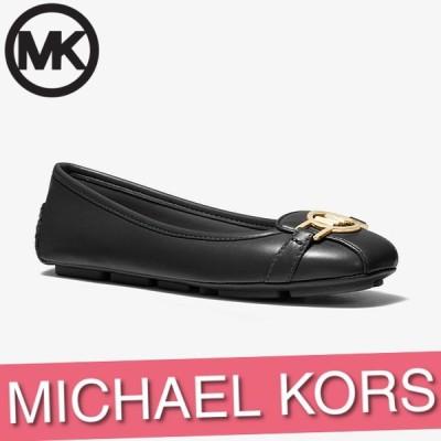 マイケルコース モカシン フラットシューズ サブリナ レディース ウィメンズ トレーシー レザー 40S0TRFP3L 靴 新作 MICHAEL KORS