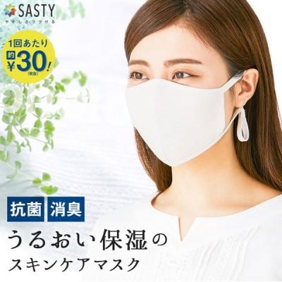 抗菌 消臭 うるおい保湿のスキンケアマスク
