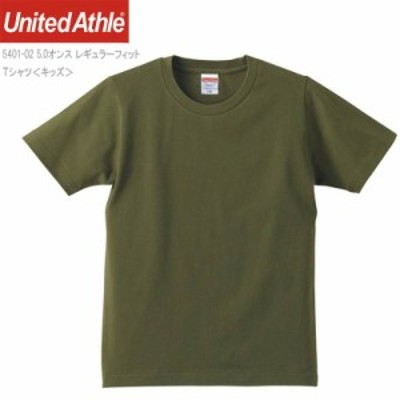5.0ozレギュラーフィットTシャツキッズ シティグリーン 160 送料無料(540102-0035)
