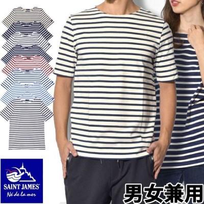 セントジェームス メンズ レディース 半袖Tシャツ レヴァント モダン SAINT JAMES 2068-0026