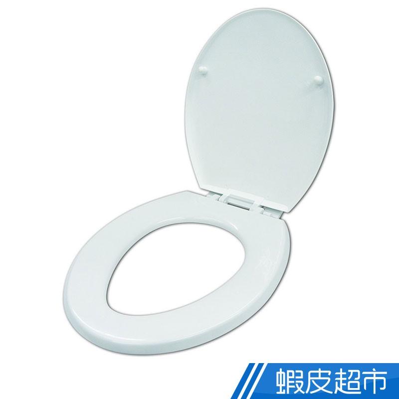 雙手萬能 台灣製 一般通用型馬桶蓋 (白/牙) 免運費 廠商直送 現貨