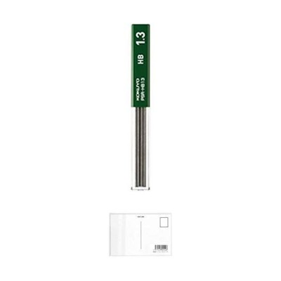 コクヨ シャープ替芯(吊り下げパック)1.3mmHB PSR-HB13-1P 【まとめ買い 2 パック 】 + 画材屋ドットコム ポストカー