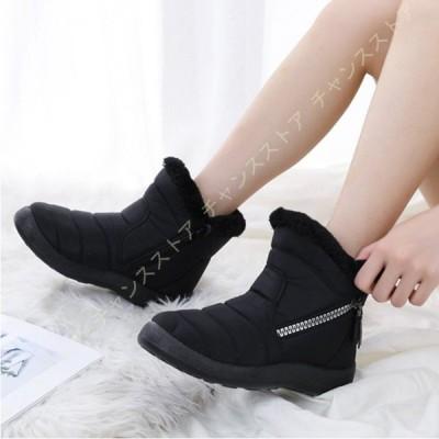 お年寄りスノーブーツ 高齢者用 滑り止め 歩きやすい 疲れにくい 大きいサイズ 婦人靴 ウィンターブーツ レディース スノーシューズ ムートンブーツ