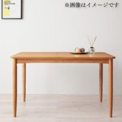 リビングダイニングセット【E-JOY】ダイニングテーブル(W120)のみ単品販売