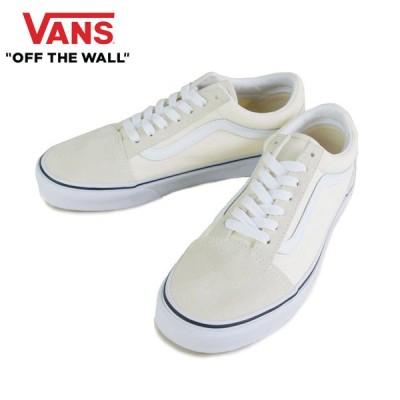 バンズ VANS ヴァンズ【箱無し】OLD SKOOL  オールドスクールCLASSIC WHITE/TRUE WHITE(クラシックホワイト/トゥルーホワイト)レディース 靴 スニーカー 白