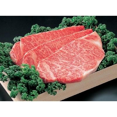 JAさが 佐賀牛ロースステーキ 200g×3木箱入
