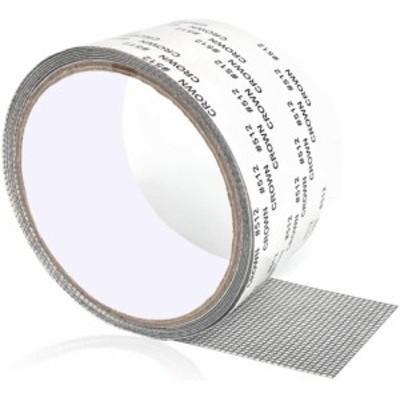網戸補修テープ 網戸パッチ 5x200cm 補修シート サイズ自由にカット ガラス繊維 メッシュ 網戸の破れ修理 粘着式 穴の開いた網戸
