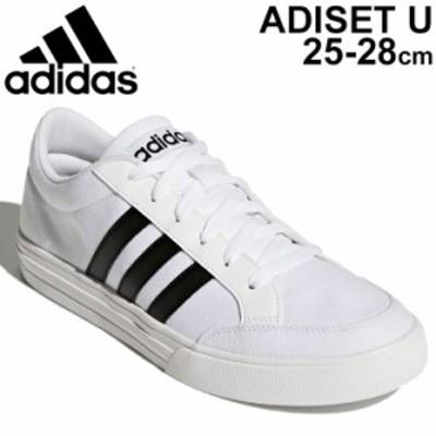 スニーカー メンズ コートスタイルシューズ アディダス adidas VS セット/ローカット スケートボーディング 男性 白 ホワイト 靴 CFQ07