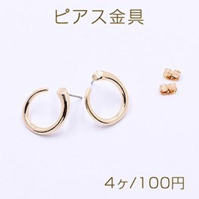 ピアス金具 フープ 17×20mm ゴールド【4ヶ】
