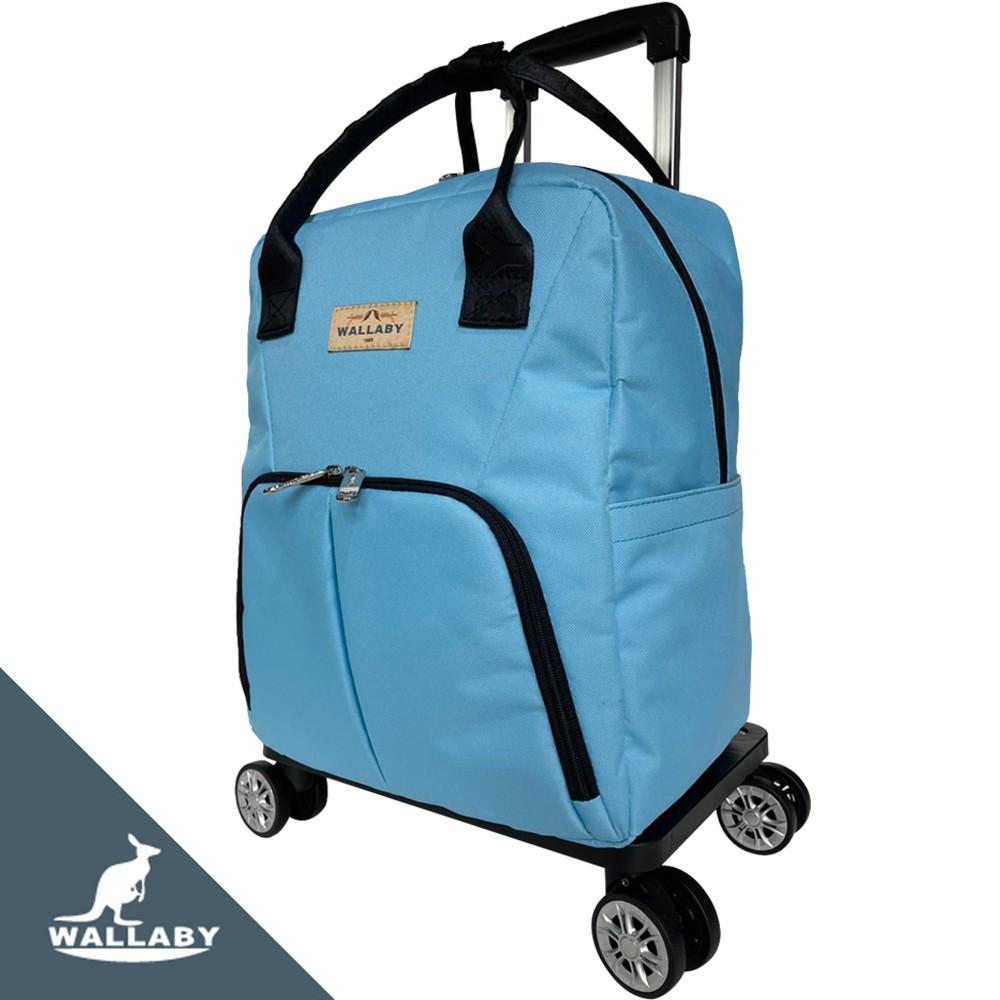 WALLABY 袋鼠牌  素色 輕便拉桿包 購物車 拉桿包 可拆式 可折疊  天空藍 可拉/可提/可分離