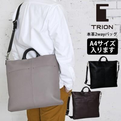 メンズ ショルダーバッグ A4サイズ対応 ファスナー開閉 フロントポケット付き シルバー金具 トライオン TRION TS21902